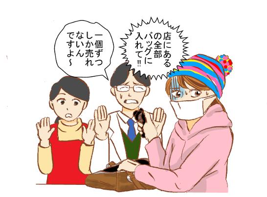 prefemin_top