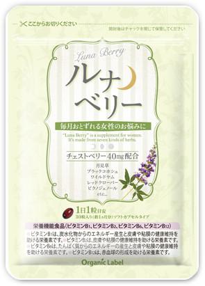 lunaberry