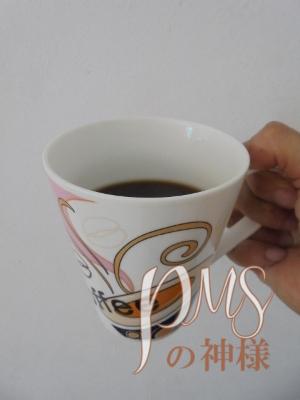 0322_coffee