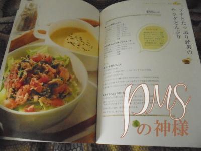 recipebook_0428