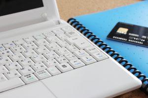 laptop_creditcard
