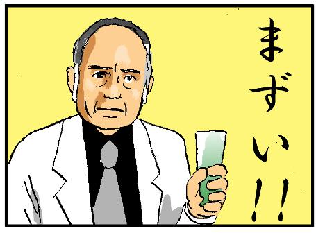 raku04