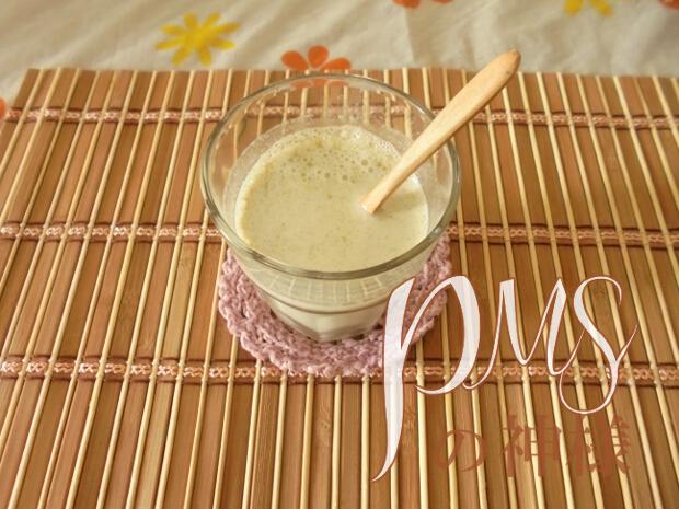 raku_milk