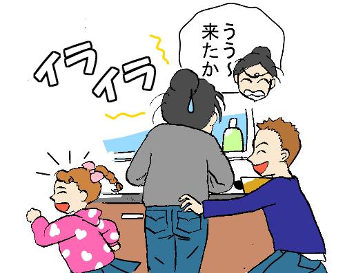 equelle_manga