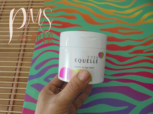 equelle_review_1