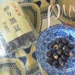 ルナベリー日記 DAY 45 : 豆祭りです