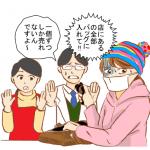 日本唯一のPMSの薬【プレフェミン】ってどう?副作用・効果・口コミまとめ